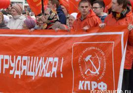 Избирком проверит главу Ноябрьска после жалоб КПРФ ЯНАО