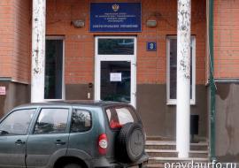 Ростехнадзор запретил эксплуатацию оборудования МУП «УГХ» в Пыть-Яхе