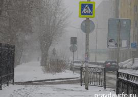 Население Челябинской области предупредили об угрозе чрезвычайных ситуаций