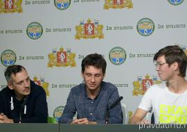 Эксперты указали властям на ошибки в изменении негативного имиджа Екатеринбурга