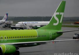 Прокуратура начала проверку ЧП с самолетом S7 в Тюмени