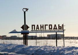 Оперативный штаб ЯНАО заявил о возможном введении ограничений на въезд в регион