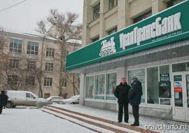 Супруга покойного Валерия Заводова подала иск к «Уралтрансбанку»