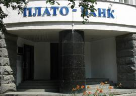 Суд продлил конкурсное производство в «Плато-банке»