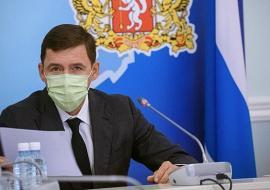 Куйвашев утвердил постановление о бесплатном лечении жителей Свердловской области