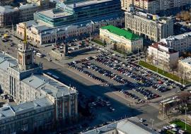 В Екатеринбурге на выходные закроют площадь 1905 года