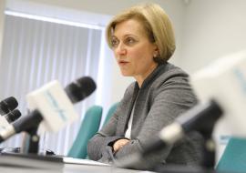 Роспотребнадзор указал на распространение ВИЧ в Екатеринбурге