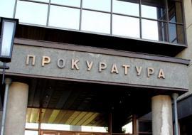 Руководство челябинского муниципалитета заставят построить очистные сооружения
