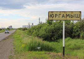 Ростехнадзор инициировал кризис ЖКХ в Курганской области