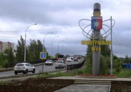 ФАС подняла цены на электроэнергию в ЗАТО «Росатома»