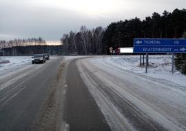 Гострудинспекция Тюменской области начала проверку после внезапной смерти водителя