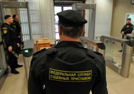 Руководителя управления ФССП по Свердловской области обвинили в провалах
