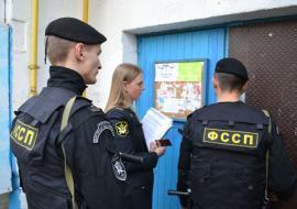 Свердловское управление ФССП срывает сроки реформы