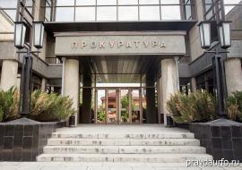 Прокуратура закрыла опасную школу в Челябинской области