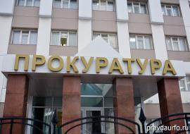 Прокуратура заставила «Юкатекс-Югру» выплатить долг в 8,3 миллиона после голодовки