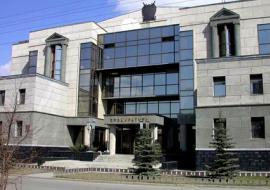 Прокуратуру привлекли к строительству челябинских промобъектов