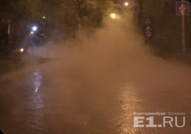 Структура «Т Плюс» затопила кипятком улицу в Екатеринбурге