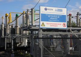 «Тюменьэнерго» отреагировало потерями на соглашение OPEC+. Компания показала убытки и снизила полезный отпуск
