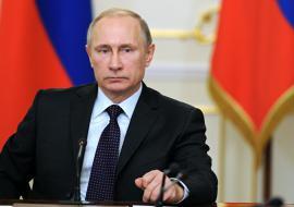 Путин едет в Екатеринбург с ревизией