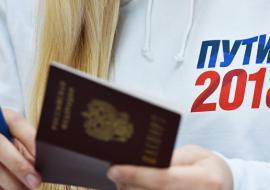 Штаб Путина аннулировал подписи работников «Курганмашзавода» и «Курганхиммаша» после жалобы в ЦИК
