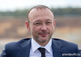 РМК планирует выкупить имущественный комплекс «Уфалейникеля»