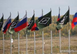Медведев забрал у Нижнего Тагила выставку предприятий ОПК