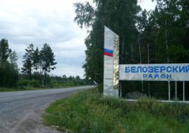В Курганской области на выборы главы Белозерского района заявилось 5 кандидатов