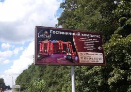 Челябинские муниципалитеты остались без рекламы