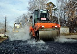 Свердловское правительство направило полмиллиарда на дороги