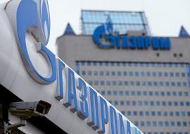 Акционерам «Газпрома» подарят ценные бумаги на 6,6 миллиарда