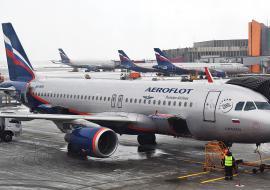 «Аэрофлот» отменил рейс из Челябинска из-за поломки самолета
