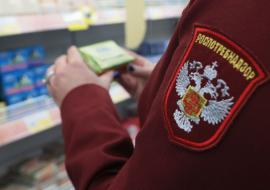Роспотребнадзор вскрыл антисанитарию в поликлинике Тюмени