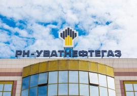 «Дочка» «Роснефти» ввела в эксплуатацию новое месторождение в Тюменской области
