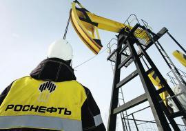 «Роснефть» получила право на разработку двух участков в ЯНАО