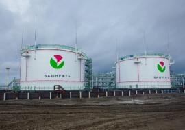 «Башнефть» обвинила АФК «Система» в сокрытии документов