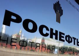 Дивиденды «Роснефти» оценили в 40,6 миллиарда
