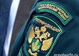 Суд подтвердил обвинения прокуратуры в адрес экс-главы Росприроднадзора в ЯНАО