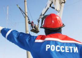 «Россети» заявили о росте энергопотребления в пригородах мегаполисов