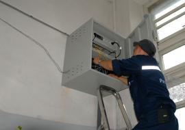 «РЭМП Железнодорожного района» подозревают в подготовке уничтожения интернет-связи в Екатеринбурге