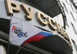 Прокуратура ХМАО выявила отсутствие защиты от терактов на объектах «РуссНефти»