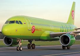 S7 отказалась возвращать деньги за отмененные рейсы туристам из Екатеринбурга