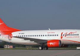 «ВИМ-Авиа» задерживает рейс из Екатеринбурга в Турцию на сутки