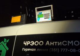 «АнтиСМОГ» выявил превышение концентрации аммиака в воздухе Челябинска