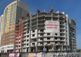 Застройщиков Екатеринбурга отправили под суд за хищение 600 миллионов у дольщиков и банка
