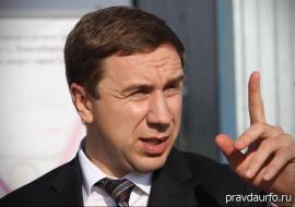 В Екатеринбурге начался суд над экс-министром транспорта
