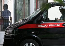 Минстрой Челябинской области предоставляет СКР документы по уголовному делу в отношении замминистра