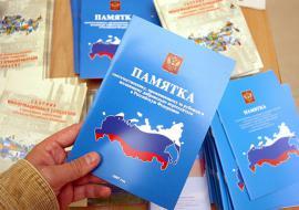 Тюменская область приняла 238 соотечественников