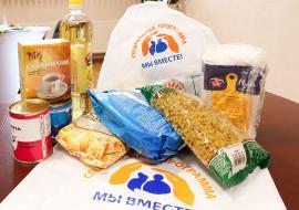 ММК расширил программу помощи в пандемию на многодетные и малоимущие семьи
