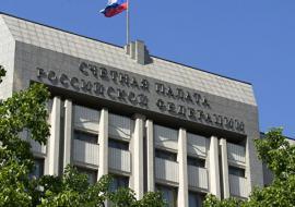 Счетная палата РФ начала проверку Миндортранса Челябинской области