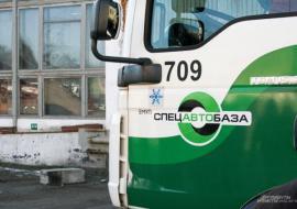 ЕМУП «Спецавтобаза» продлит сроки перерасчета за вывоз ТКО